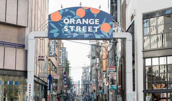 ランドセルラック|オレンジストリート