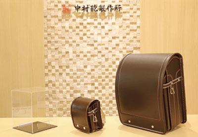 ランドセルのリメイク|中村鞄製作所