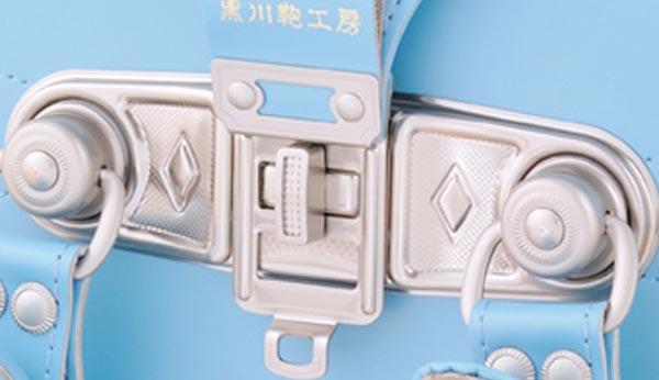 黒川鞄工房 ランドセルの機能|自動ロック